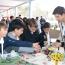 3o Φεστιβάλ Επιστημών και Τεχνολογίας με τίτλο: «De La Salle Science Festival»