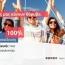 Κολέγιο «ΔΕΛΑΣΑΛ» - 100% επιτυχία στις Πανελλαδικές Εξετάσεις 2021