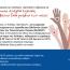 Ανακοίνωση - Επείγουσα ανάγκη εύρεσης συμβατού δότη μυελού των οστών
