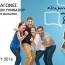 1οι Φιλολογικοί Αγώνες μαθητών Γυμνασίου Περιφέρειας Κεντρικής Μακεδονίας