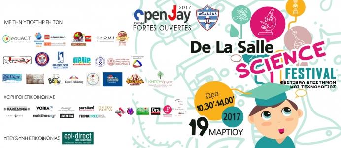 Ανακοίνωση Αποτελεσμάτων Λαχειοφόρου Αγοράς | «De La Salle Science Festival»