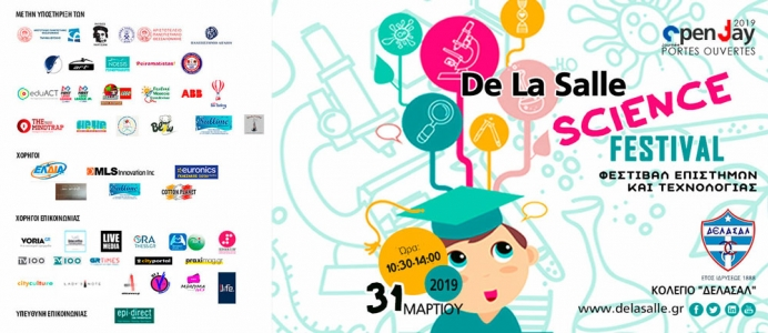 «De La Salle Science Festival» & Open Day 2019