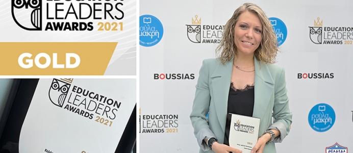 Χρυσοί...στα Education Leaders Awards 2021
