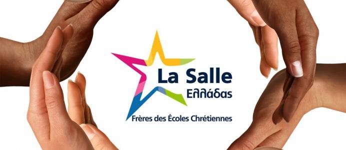 Ένωση Αποφοίτων La Salle Ελλάδας