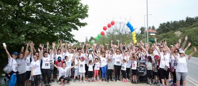 1ος Αγώνας Δρόμου «De La Salle Running Race»
