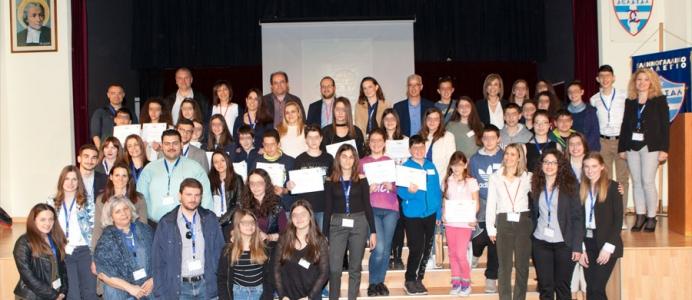 Δελτίο τύπου - 2οι Φιλολογικοί Αγώνες μαθητών Γυμνασίου Περιφέρειας Κεντρικής Μακεδονίας
