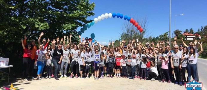 2ος Αγώνας Δρόμου «De La Salle Running Race»