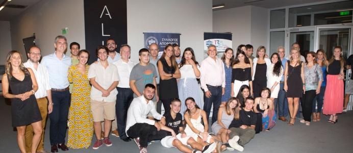 Απόφοιτοι 2018: και επίσημα, πλέον, μέλη του Συλλόγου Αποφοίτων!