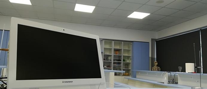 Νέο Εργαστήριο Φυσικών Επιστημών