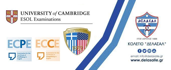 Επιτυχίες στα διπλώματα των πανεπιστημίων Michigan και Cambridge | 2018 - 2019