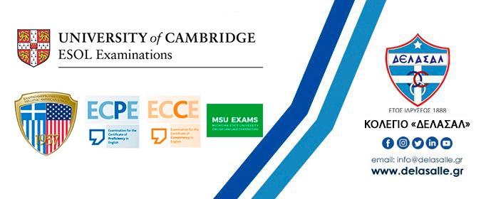 100% επιτυχία για τους μαθητές του Κολεγίου «ΔΕΛΑΣΑΛ» στα διπλώματα των πανεπιστημίων Michigan και Cambridge