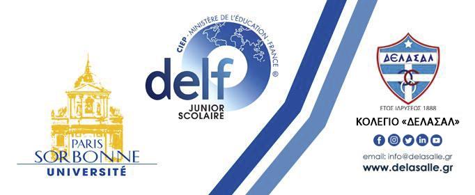 Θρίαμβος στις εξετάσεις των Γαλλικών για τα πτυχία DELF, DALF και SORBONNE