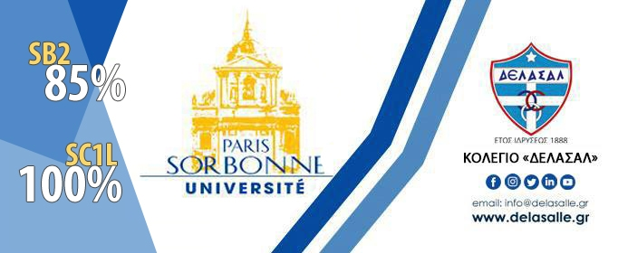 Η επιτυχία συνεχίζεται στις εξετάσεις των Γαλλικών για τα πτυχία SORBONNE B1 και C1L