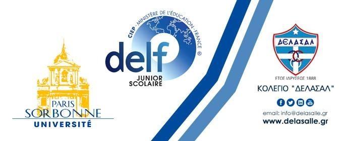 Επιτυχίες στα γαλλικά πτυχία Delf και Sorbonne - 2017-2018