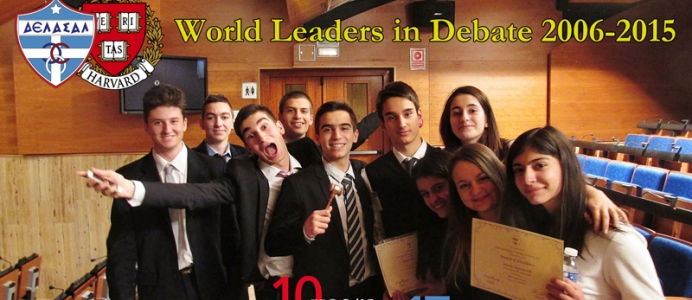 World Leaders in Debate