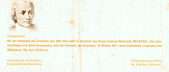 CCI12052011_00000