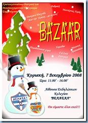bazaar 2008 DELASALLE