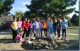 Η ομάδα των κοριτσιών