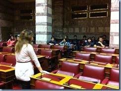 Ξενάγηση στο Ελληνικό Κοινοβούλιο