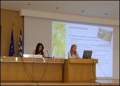Παρουσίαση του προγράμματος από τις κ. Ζαρικάκη και κ.Νάστου