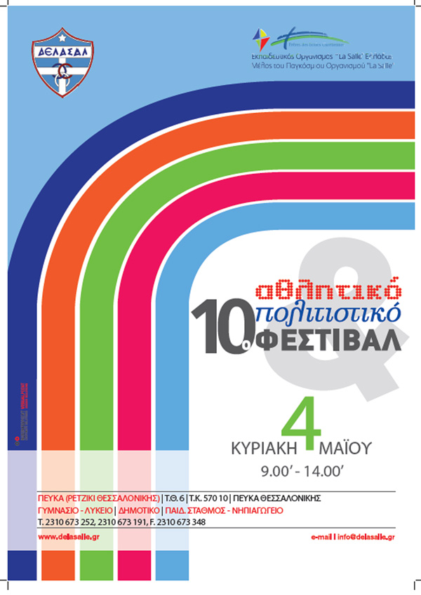 http://delasalle.gr/index.php/sportsfestival2014
