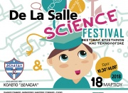 Φεστιβάλ Επιστημών και Τεχνολογίας με τίτλο: «De La Salle Science Festival» & Open Day