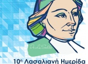 10η Λασαλιανή Ημερίδα για νεοδιόριστους εκπαιδευτικούς