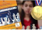 6ο Πρωτάθλημα Σκάκι Ελληνογαλλικών Σχολείων ΓΙΕΙΕ 2021 - 1ο Πανελλήνιο Ατομικό