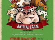 """Θεατρική παράσταση """"Animal Farm"""""""