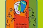 Θεσσαλονίκη, «Πολύγλωττη Πόλις» - 2η Γιορτή Πολυγλωσσίας