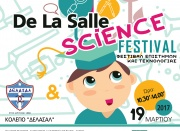 «De La Salle Science Festival» | 2017