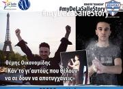 Θέμης Οικονομίδης: «Κάν'το γι'αυτούς που θέλουν να σε δουν να αποτυγχάνεις»