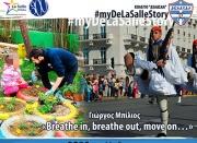 """Γιώργος Μπίλιος: """"Breathe in, breathe out, move on…"""""""